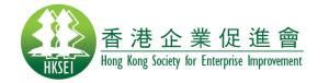 hksei logo