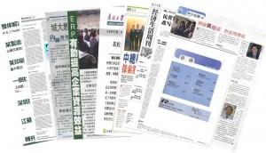 hksei media reports